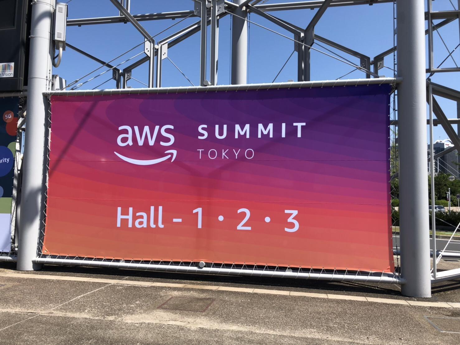AWS Summit Tokyo 2019 2日目!