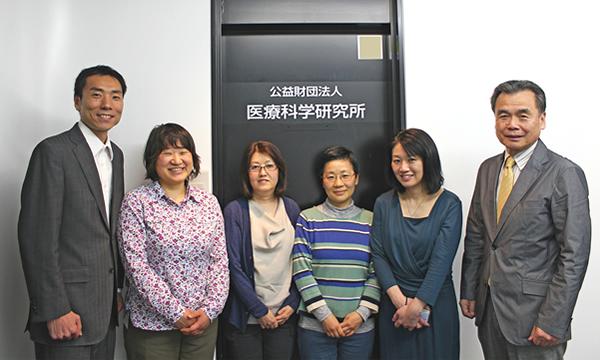 AWS導入事例:医療科学研究所様 | 株式会社シーエーシー