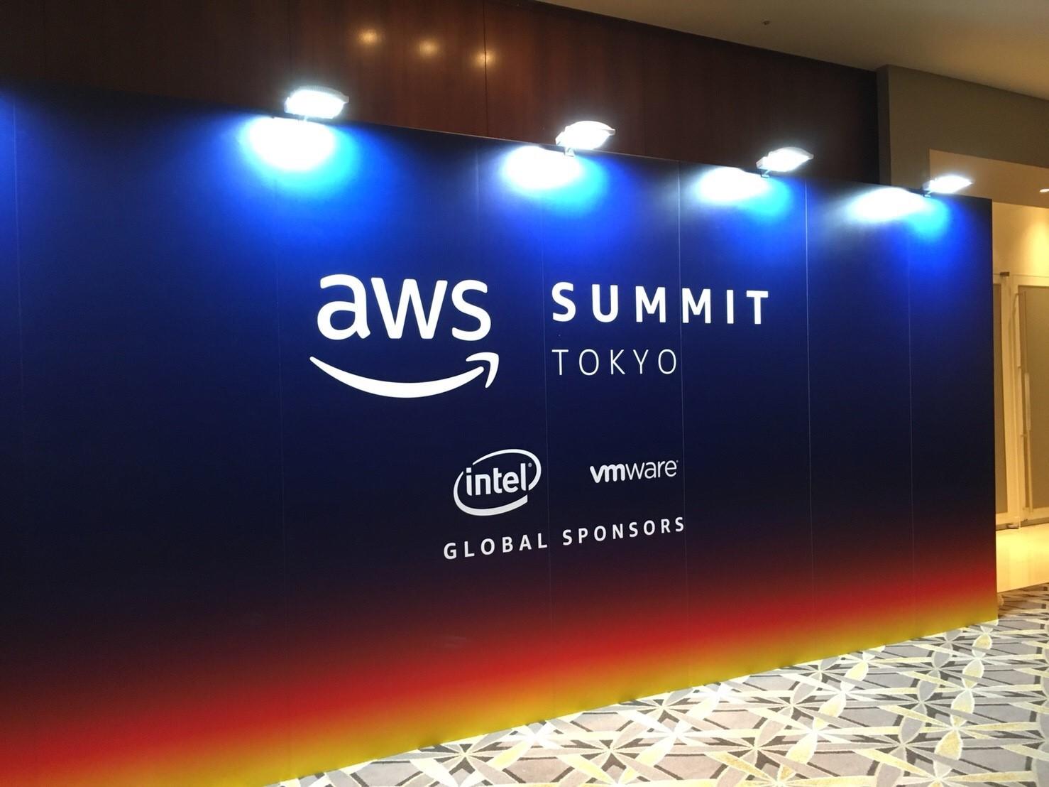AWS Summit Tokyo 2018 が始まりました!